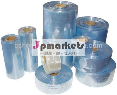 透明なプラスチックpvcフィルムメーカー/bagsの包装問屋・仕入れ・卸・卸売り