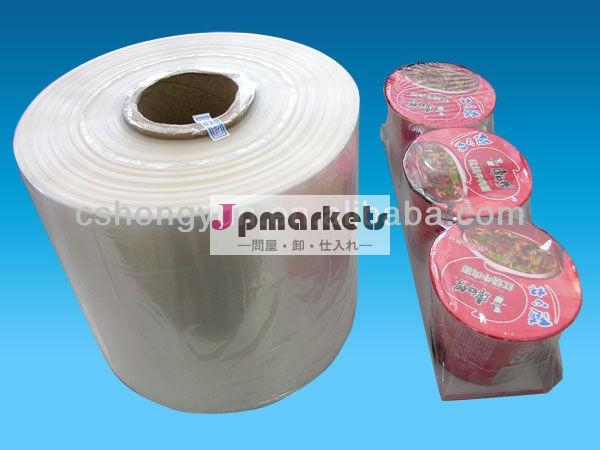 常熟品質pvcチューブ状シュリンク包装フィルム/bags問屋・仕入れ・卸・卸売り