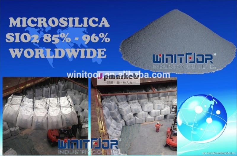 シリカ粉末/ために広く使用マイクロシリカセメントジュベルアリポートへのバルクを破る問屋・仕入れ・卸・卸売り