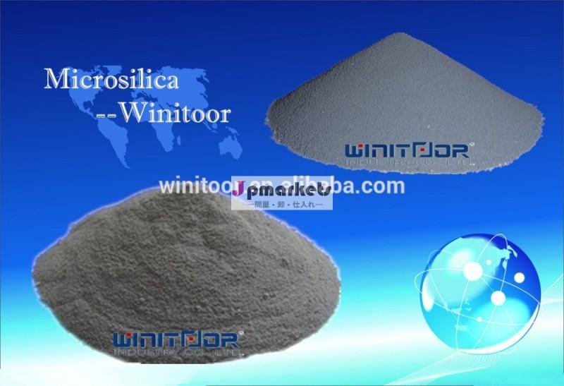 シリコン粉末/モルタル用シリカフューム使用で砂のastm- c1024standerd問屋・仕入れ・卸・卸売り