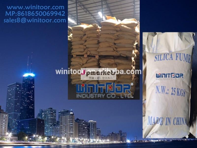 90%- 94%desifiedマイクロシリカ/シリカフューム梱包25キログラムベトナムフォー/タイ問屋・仕入れ・卸・卸売り