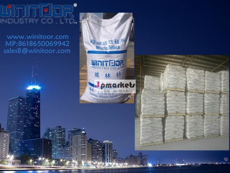 緻密なマイクロシリカ25キログラム包装92%分ブラジルの市場のため問屋・仕入れ・卸・卸売り