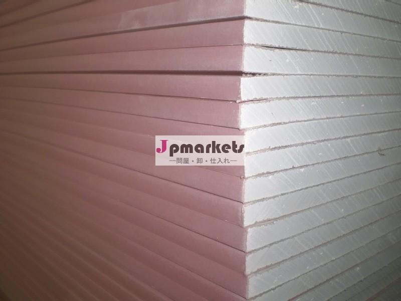 ペーパーは高品質および競争価格のPlasterboardまたは石膏ボードか乾式壁に直面した問屋・仕入れ・卸・卸売り