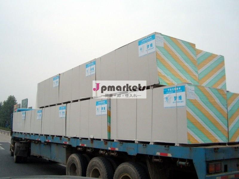 中国大手用石膏ボード壁板問屋・仕入れ・卸・卸売り