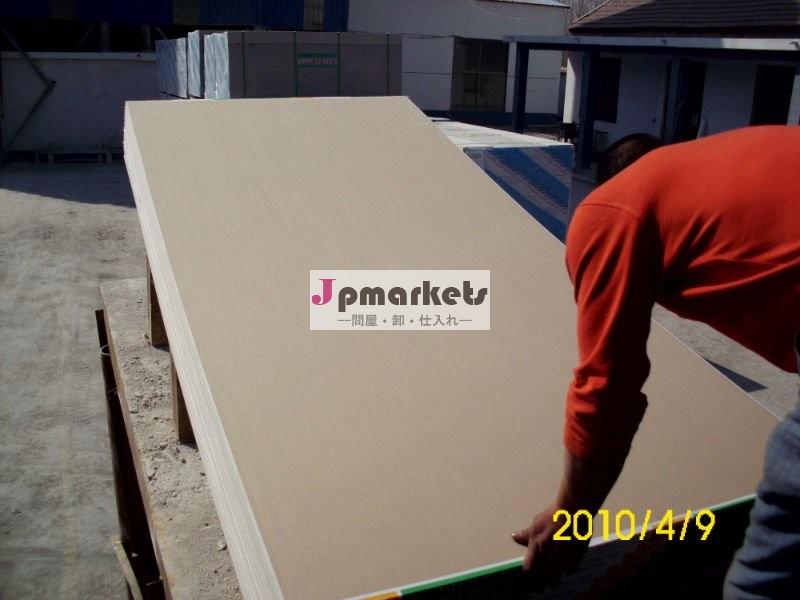 Paperbacked Plasterboardは鋼鉄チャネルによって一致した問屋・仕入れ・卸・卸売り