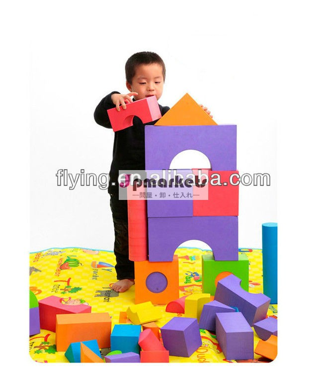 evaソフトブロック、 子供の発泡スチロールのブロック、 3c子供のための、問屋・仕入れ・卸・卸売り