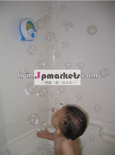バブルメーカー、 バブルの浴用石鹸、 プレイタイム問屋・仕入れ・卸・卸売り