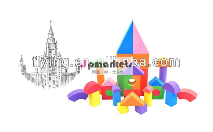 子供の発泡スチロールのブロック、 子供のためのソフトブロック3ceva問屋・仕入れ・卸・卸売り