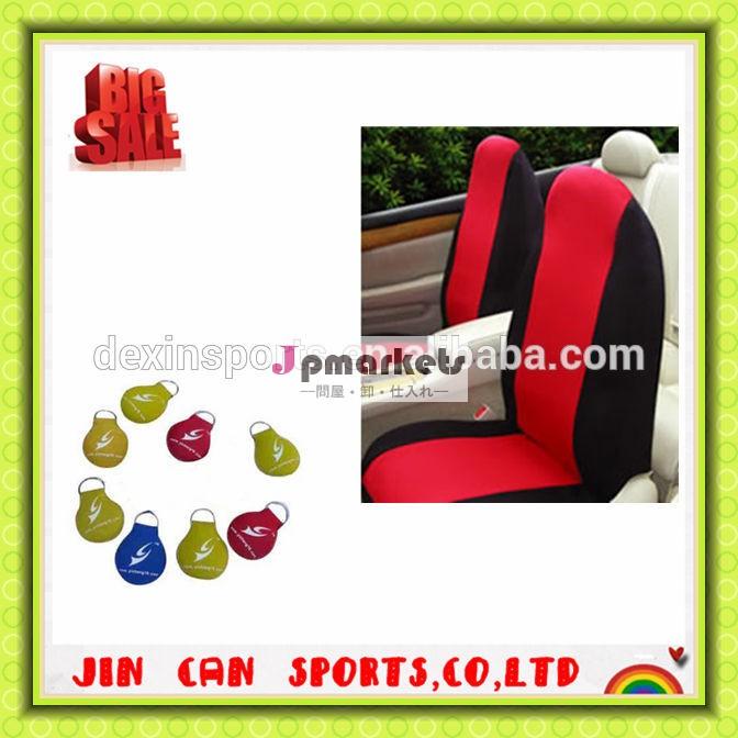 新製品ファンシーカーシートカバーのカーシートのカバー問屋・仕入れ・卸・卸売り