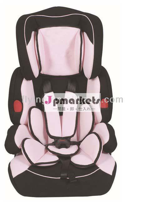 安全な赤ちゃんの車のチャイルドシートが安全子ベビーシート問屋・仕入れ・卸・卸売り
