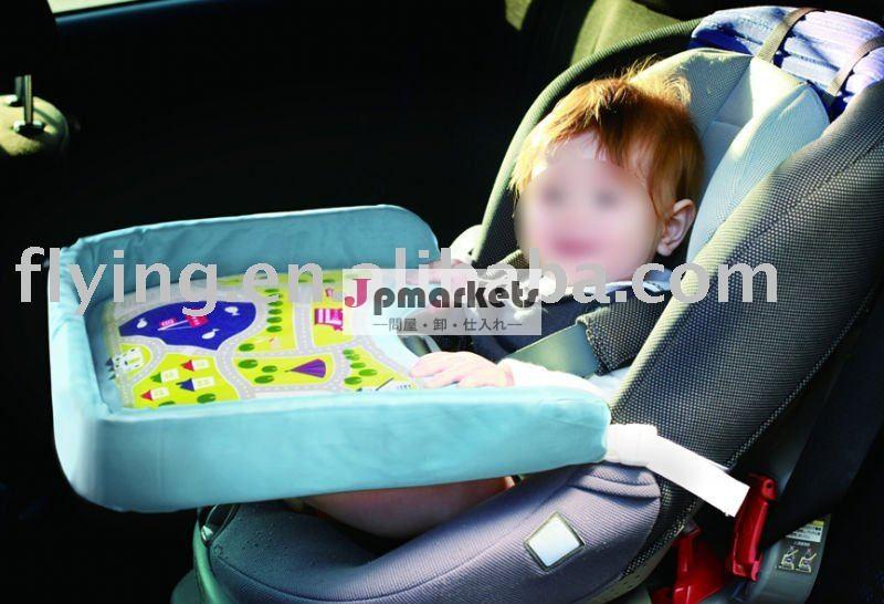 赤ん坊のカー・シート旅行皿問屋・仕入れ・卸・卸売り