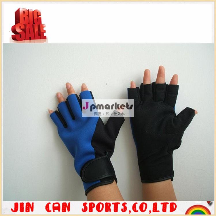 熱い販売! 防水ネオプレン指なし手袋釣り問屋・仕入れ・卸・卸売り