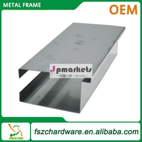 競争力のある価格OEM製造,金属フレーム問屋・仕入れ・卸・卸売り