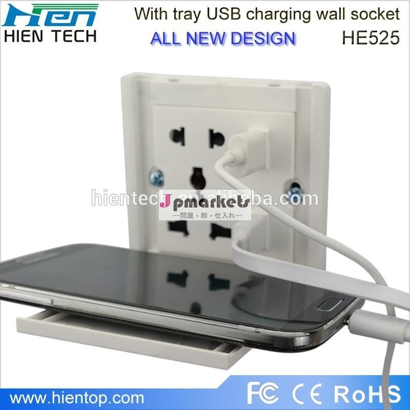 Usbコンセントユニバーサル5v2.4a5穴や携帯電話のためのトレイ問屋・仕入れ・卸・卸売り