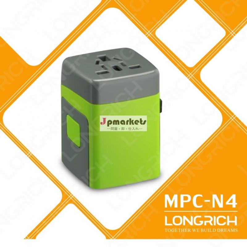 Longrich2014年特殊ce・rohs2usb電源装置のacアダプタ( mpc- n4)問屋・仕入れ・卸・卸売り