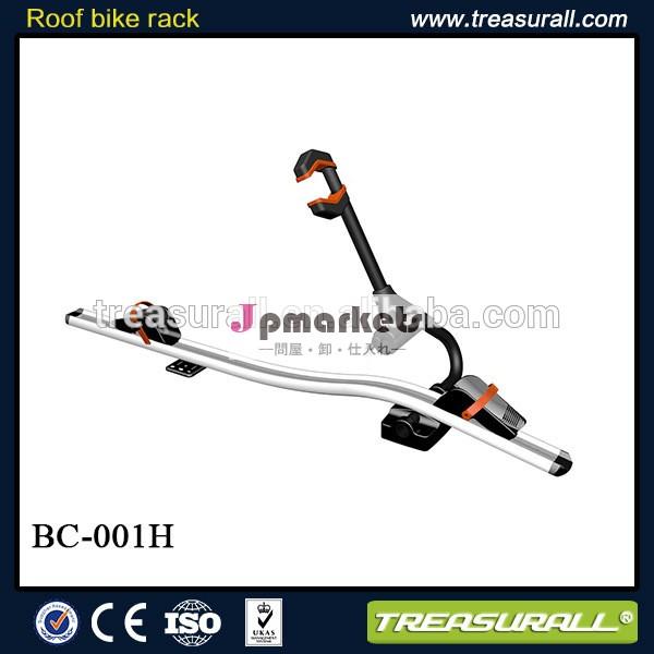 中国サプライヤー5bc-001h自転車キャリアラック-ルーフラック問屋・仕入れ・卸・卸売り
