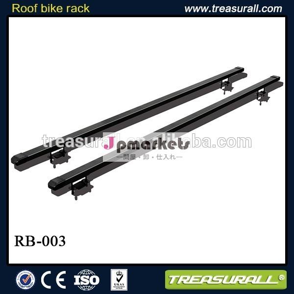 中国製品卸売金属のルーフラックの4x4rb-003-ルーフラック問屋・仕入れ・卸・卸売り