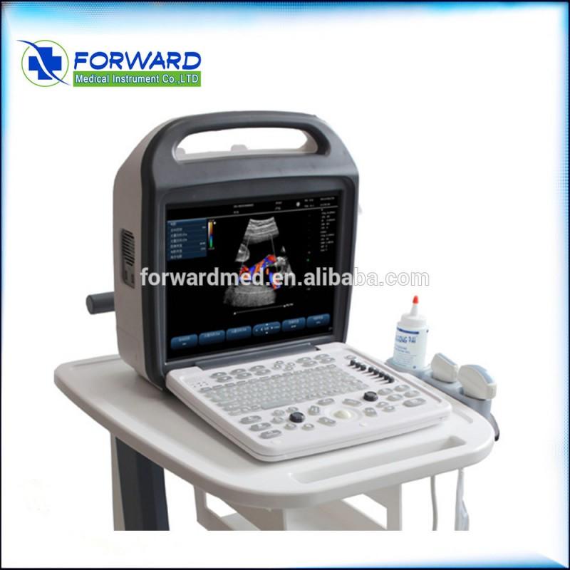 カラードップラー超音波診断機ラップトップの超音波装置-色のドップラー超音波装置問屋・仕入れ・卸・卸売り
