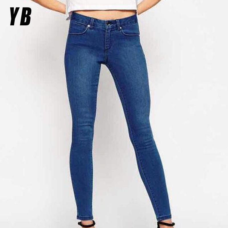 バルクでジーンズを購入ファンキーなジーンズのデニムジーンズの卸売価格-ジーンズ問屋・仕入れ・卸・卸売り