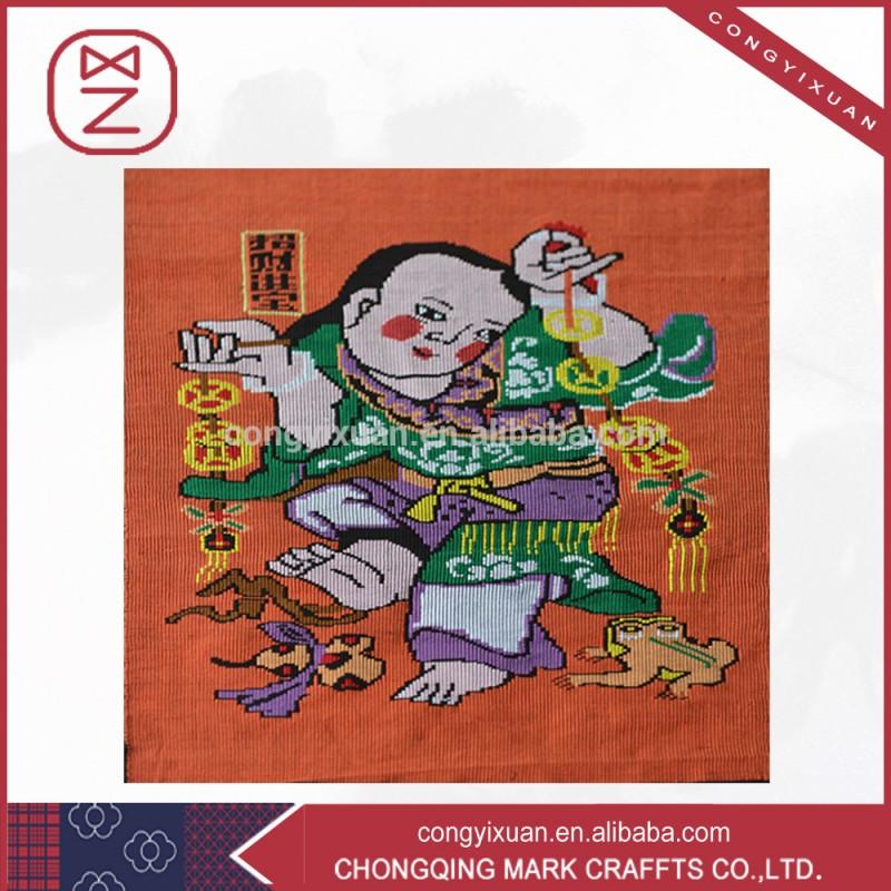 中国手作りbrocadeファブリック-ブロケードの工芸品問屋・仕入れ・卸・卸売り