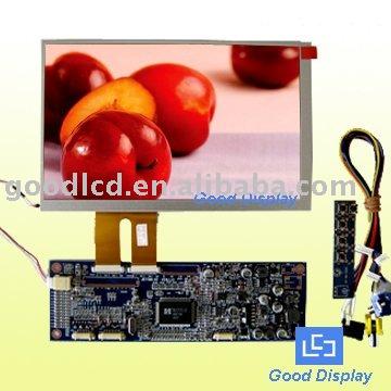 7インチデジタル車のDVDプレイヤーlcd-携帯用DVDのVCDプレーヤー問屋・仕入れ・卸・卸売り