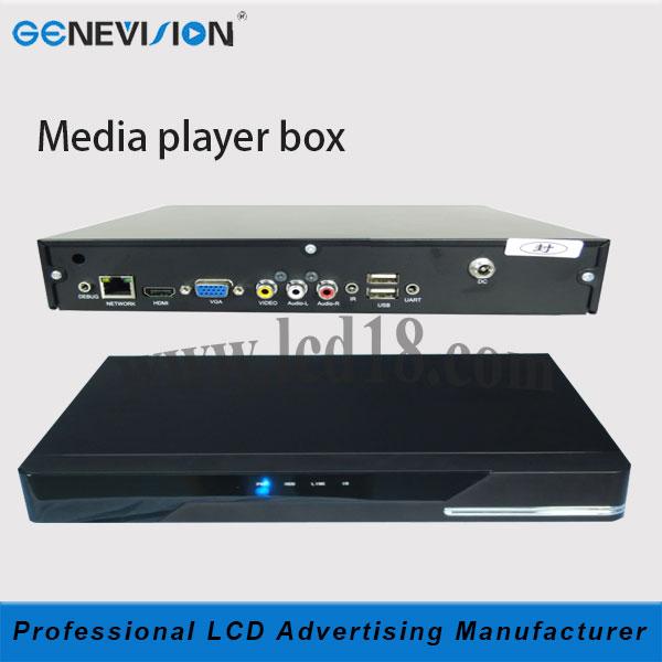 無線lanメディアプレーヤーデジタルサイネージボックス( mbox形式- 05w)-HDDプレーヤー問屋・仕入れ・卸・卸売り