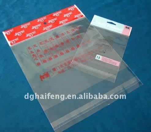 透明opp袋/ビニール袋/カスタムpp袋-包装袋問屋・仕入れ・卸・卸売り