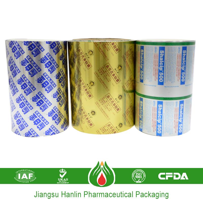 印刷されたptp印刷用アルミ箔・医薬包装に使用される-アルミホイル問屋・仕入れ・卸・卸売り