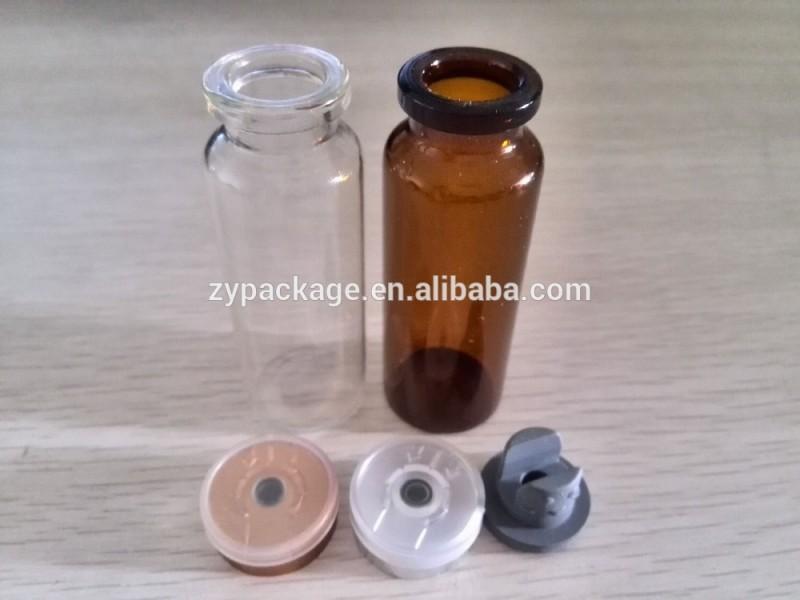 密閉された滅菌borosillicate10ミリリットル空の血清バイアル-ボトル問屋・仕入れ・卸・卸売り