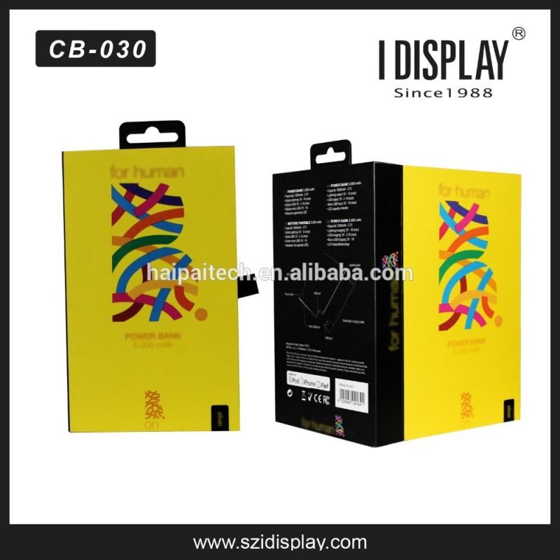 Cmyk印刷段ボール包装箱用電源銀行-梱包箱問屋・仕入れ・卸・卸売り