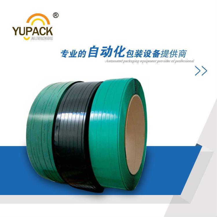 テープを紐で縛る-ひも、テープ類問屋・仕入れ・卸・卸売り