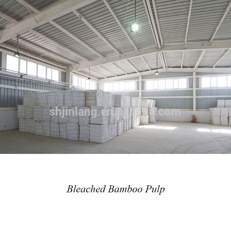 Tcf/竹ecf漂白紙パルプ工場出荷時の価格-パルプ問屋・仕入れ・卸・卸売り