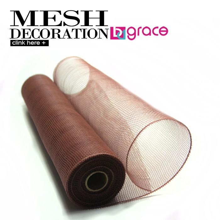 中国製の安価なブランドbdgrace茶色デコ卸売のためにメッシュ生地-その他包装資材問屋・仕入れ・卸・卸売り