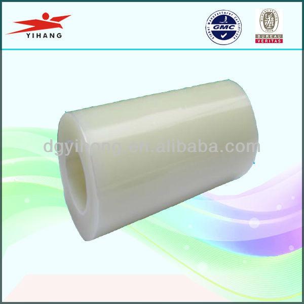 2011トップ販売透明な自己- 粘着保護テープペットシート用ロール-その他包装資材問屋・仕入れ・卸・卸売り
