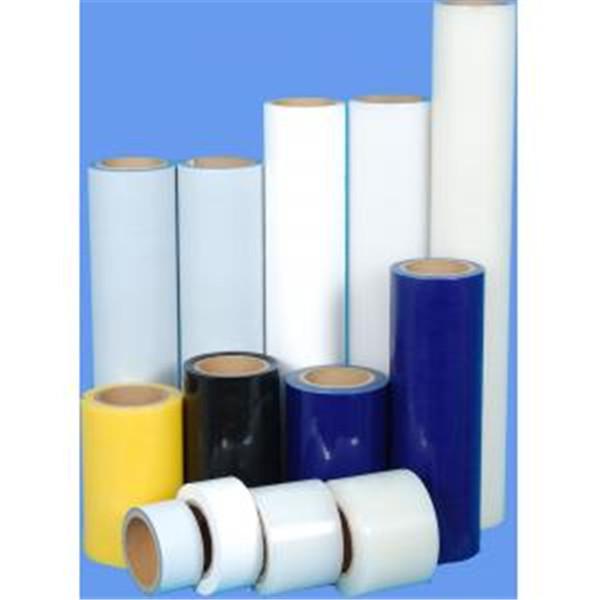 青いプラスチック製の包装pvc透明フィルム-フィルム類問屋・仕入れ・卸・卸売り