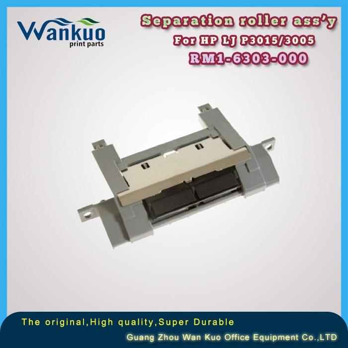 互換性のあるpr9rm1-6303-000トレイ2p30153005hpレーザージェットのための-その他印刷用資材問屋・仕入れ・卸・卸売り