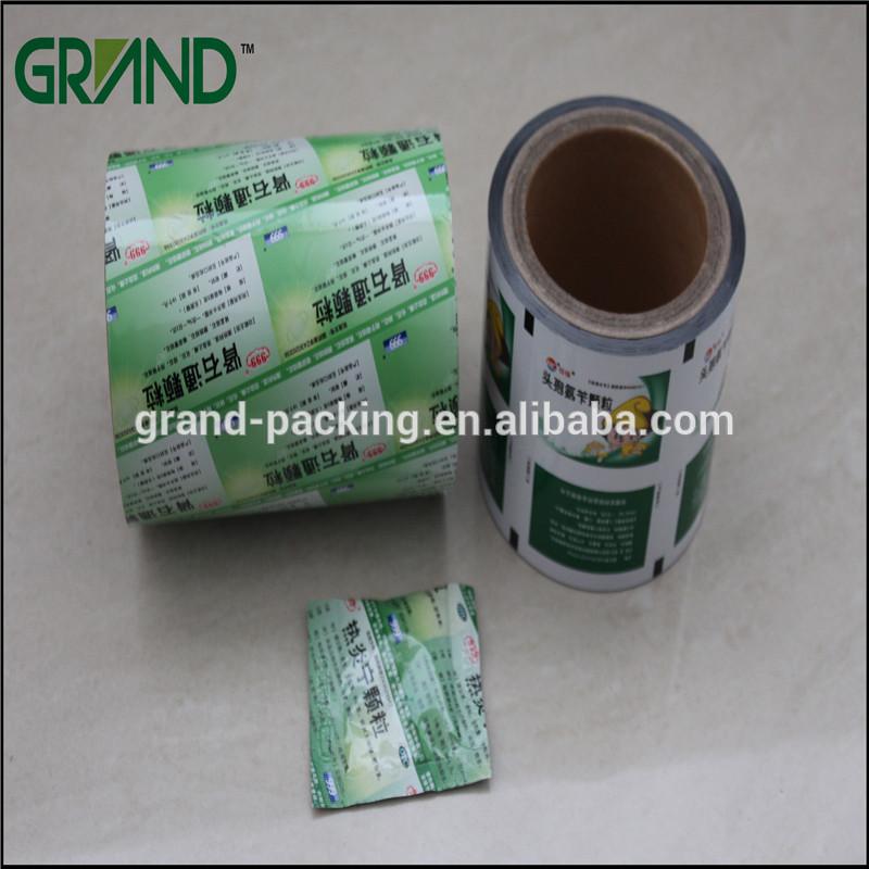 グランド印刷フィルム用医療パッキング積層フィルム-その他包装資材問屋・仕入れ・卸・卸売り