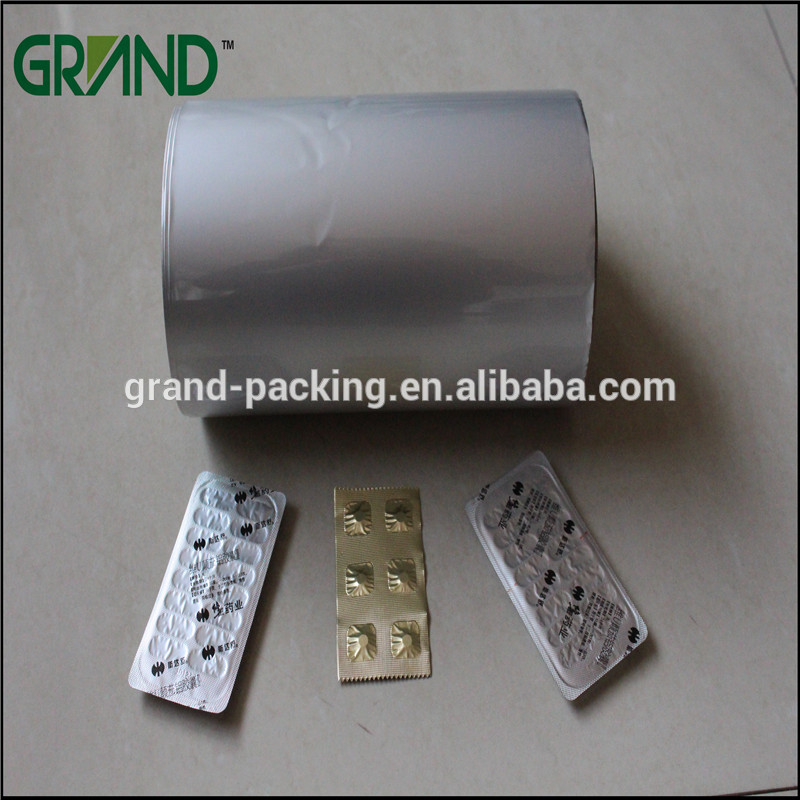 Ny/alu/pvc冷間成形箔用医薬品包装-その他包装資材問屋・仕入れ・卸・卸売り