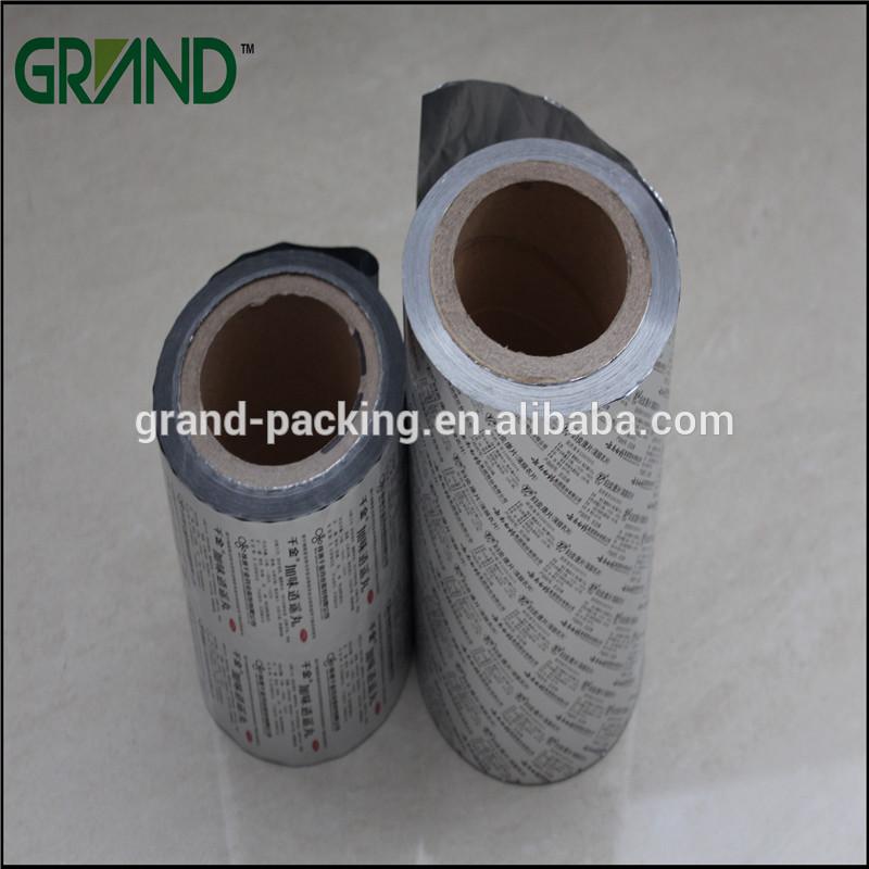 Alu aluアルミ箔錠剤製薬ブリスター包装-その他包装資材問屋・仕入れ・卸・卸売り