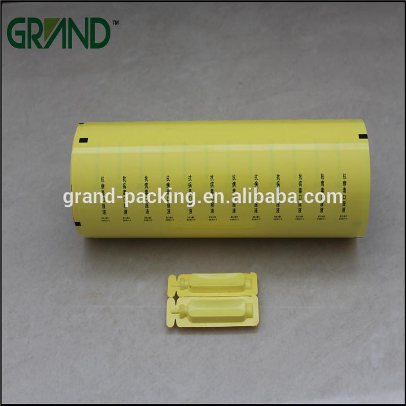安全なpvcクリア硬質シート用医薬品包装-その他包装資材問屋・仕入れ・卸・卸売り