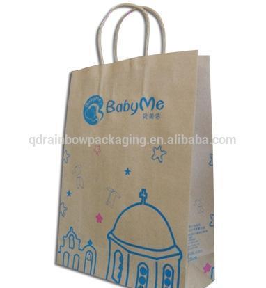 新しい2014年茶色のクラフト紙の袋-包装袋問屋・仕入れ・卸・卸売り