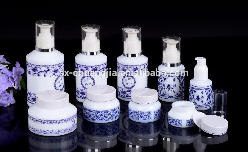 化粧品梱包オパールホワイト斜めボトルシリーズガラスボトルクリームガラスジャー-ボトル問屋・仕入れ・卸・卸売り