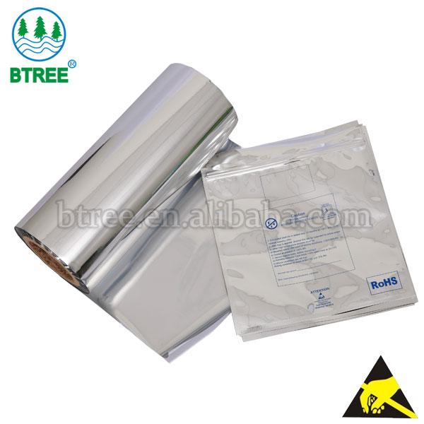 Btreeアル- 箔シールドフィルムを作るための防湿袋-フィルム類問屋・仕入れ・卸・卸売り