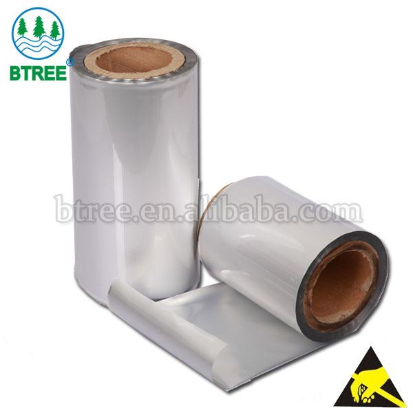 esdbtree防湿フィルムを作るための防湿袋-フィルム類問屋・仕入れ・卸・卸売り