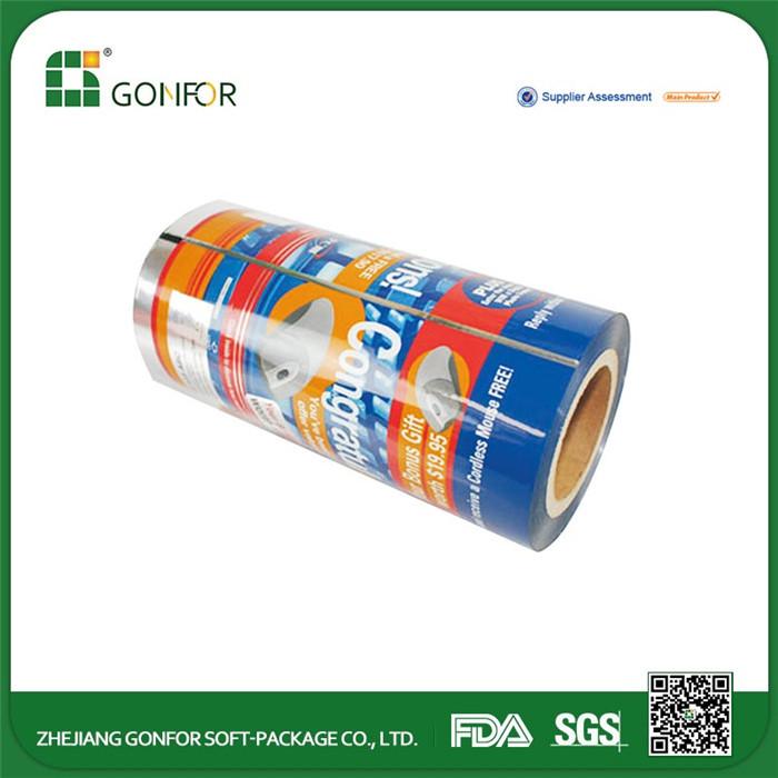 エコ- フレンドリーな熱い販売中国製フィルムpvcの自己adhesプリントデザイン-フィルム類問屋・仕入れ・卸・卸売り
