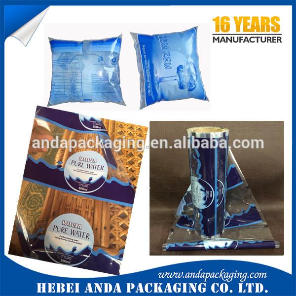 プラスチックフィルムロール水サシェ500ミリリットル/ldpeミネラル水プラスチックラッパーロール/液体飲料バッグ/飲料水サシェ-問屋・仕入れ・卸・卸売り