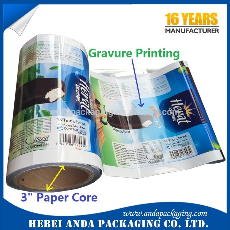 グラビア印刷積層フィルム用アイスクリーム/アイスキャンデー包装/アイスロリー包装-問屋・仕入れ・卸・卸売り