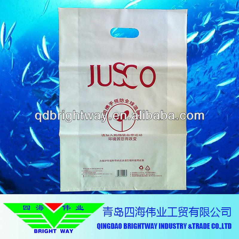 安いパーソナライズショッピングbags/ショップの袋-包装袋問屋・仕入れ・卸・卸売り