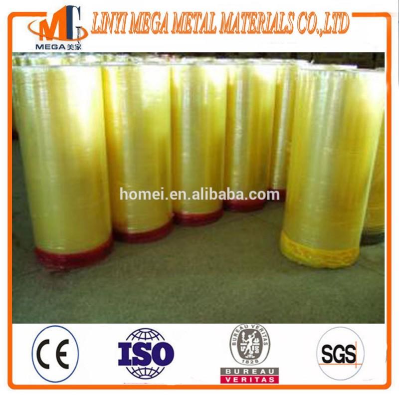 中国boppテープ工場卸売トップ品質水ベースのアクリル糊ボップテープスリッター機-粘着テープ問屋・仕入れ・卸・卸売り