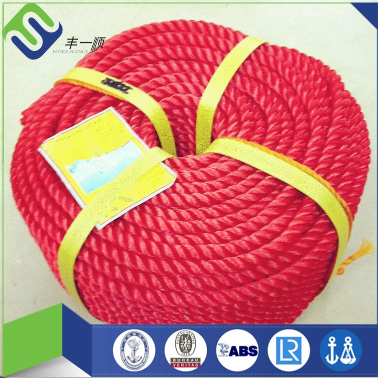 Pp係留ロープ/フローティング ロープ/梱包ロープ サプライヤー から中国-問屋・仕入れ・卸・卸売り
